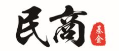 民商基金销售(上海)有限公司